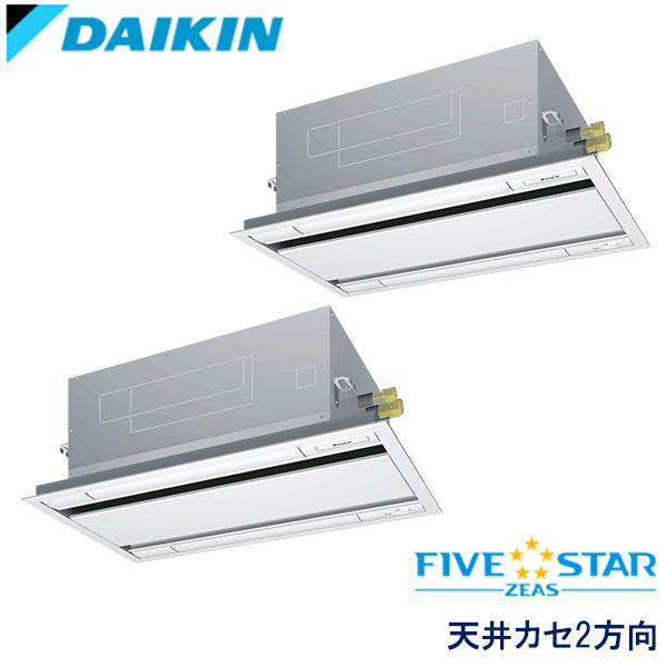 SSRG80BFVD ダイキン FIVE STAR ZEAS 業務用エアコン 天井カセット形2方向 ツイン 3馬力 単相200V ワイヤードリモコン エコパネル(センシング)