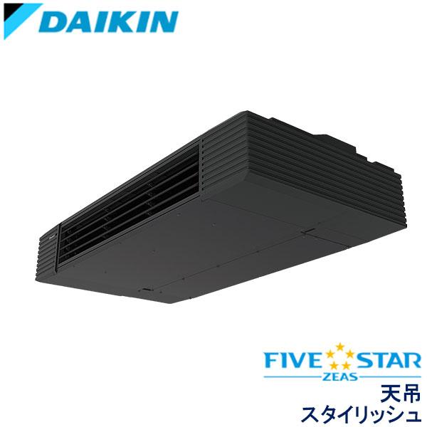SSRHU40BFV ダイキン FIVE STAR ZEAS 業務用エアコン 天井吊形 シングル 1.5馬力 単相200V ワイヤードリモコン -