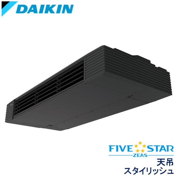 SSRHU63BFT ダイキン FIVE STAR ZEAS 業務用エアコン 天井吊形 シングル 2.5馬力 三相200V ワイヤードリモコン -