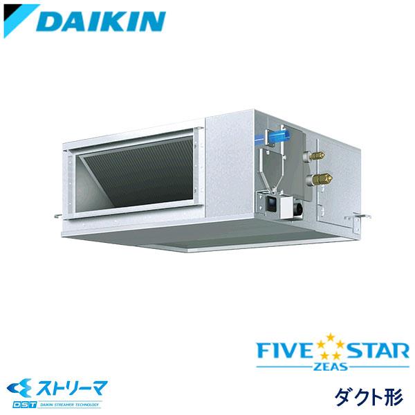 SSRJM50BFV ダイキン FIVE STAR ZEAS ストリーマ除菌シリーズ 業務用エアコン 天井埋込ダクト形 シングル 2馬力 単相200V ワイヤードリモコン -