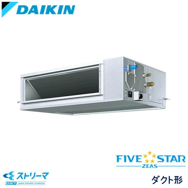 SSRJM63BFV ダイキン FIVE STAR ZEAS ストリーマ除菌シリーズ 業務用エアコン 天井埋込ダクト形 シングル 2.5馬力 単相200V ワイヤードリモコン -