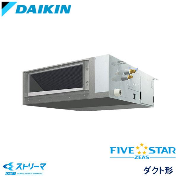 SSRJMM50BFT ダイキン FIVE STAR ZEAS ストリーマ除菌シリーズ 業務用エアコン 天井埋込ダクト形 シングル 2馬力 三相200V ワイヤードリモコン -