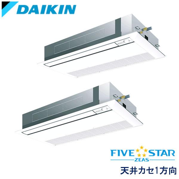 SSRK140BFD ダイキン FIVE STAR ZEAS 業務用エアコン 天井カセット形1方向 ツイン 5馬力 三相200V ワイヤードリモコン 標準パネル