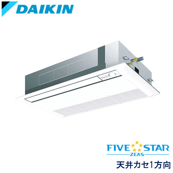 SSRK50BFNT ダイキン FIVE STAR ZEAS 業務用エアコン 天井カセット形1方向 シングル 2馬力 三相200V ワイヤレスリモコン 標準パネル