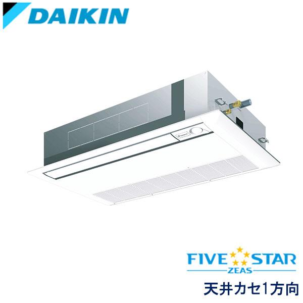 SSRK56BFT ダイキン FIVE STAR ZEAS 業務用エアコン 天井カセット形1方向 シングル 2.3馬力 三相200V ワイヤードリモコン 標準パネル