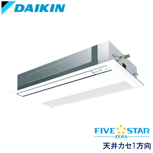 SSRK63BFT ダイキン FIVE STAR ZEAS 業務用エアコン 天井カセット形1方向 シングル 2.5馬力 三相200V ワイヤードリモコン 標準パネル