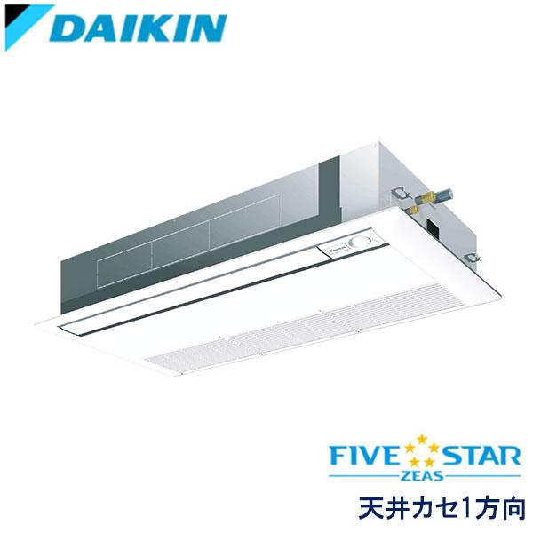 SSRK80BFT ダイキン FIVE STAR ZEAS 業務用エアコン 天井カセット形1方向 シングル 3馬力 三相200V ワイヤードリモコン 標準パネル