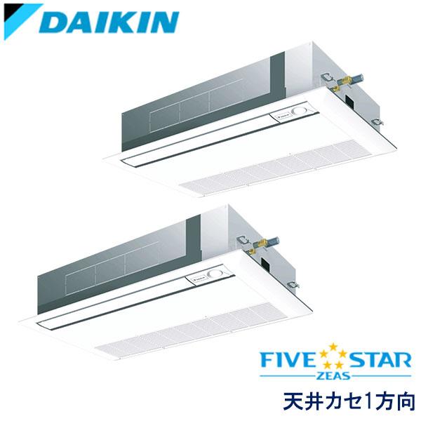 SSRK80BFTD DAIKIN FIVE STAR ZEAS 天井カセット形1方向 ツイン 3馬力 三相200V ワイヤードリモコン 標準パネル