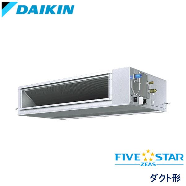 SSRM140BF ダイキン FIVE STAR ZEAS 業務用エアコン 天井埋込ダクト形 シングル 5馬力 三相200V ワイヤードリモコン -
