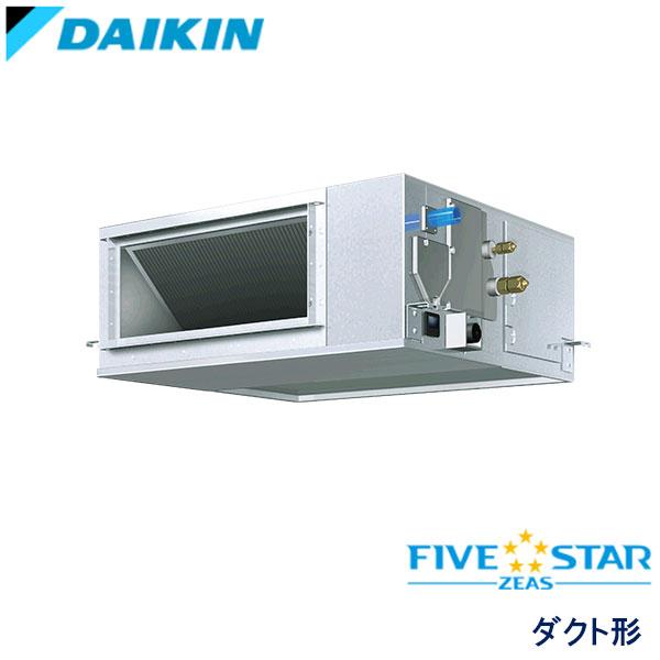 SSRM50BFT ダイキン FIVE STAR ZEAS 業務用エアコン 天井埋込ダクト形 シングル 2馬力 三相200V ワイヤードリモコン -