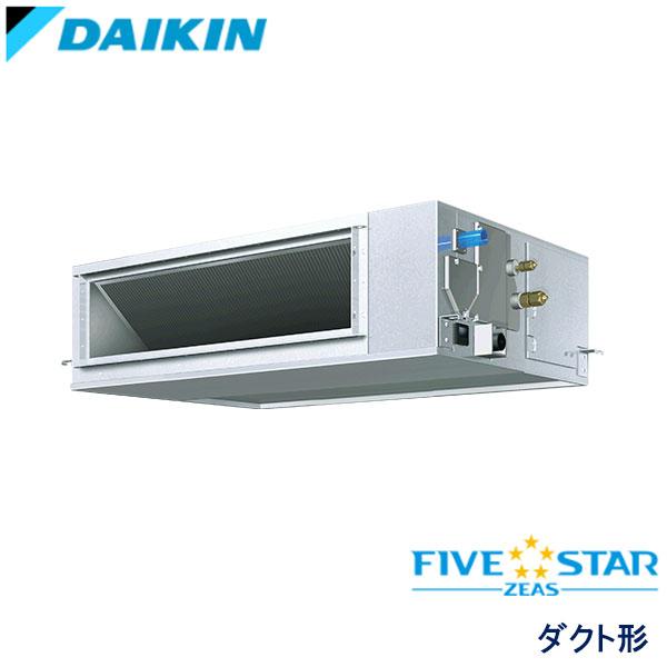 SSRM80BFT ダイキン FIVE STAR ZEAS 業務用エアコン 天井埋込ダクト形 シングル 3馬力 三相200V ワイヤードリモコン -