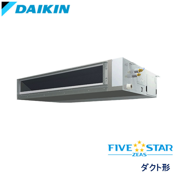 SSRMM140BF ダイキン FIVE STAR ZEAS 業務用エアコン 天井埋込ダクト形 シングル 5馬力 三相200V ワイヤードリモコン -
