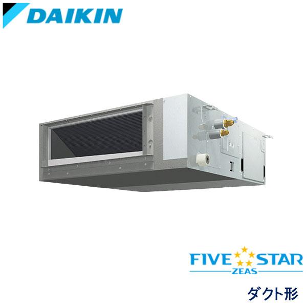 SSRMM50BFV ダイキン FIVE STAR ZEAS 業務用エアコン 天井埋込ダクト形 シングル 2馬力 単相200V ワイヤードリモコン -