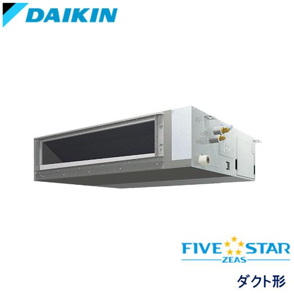 SSRMM63BFT ダイキン FIVE STAR ZEAS 業務用エアコン 天井埋込ダクト形 シングル 2.5馬力 三相200V ワイヤードリモコン -