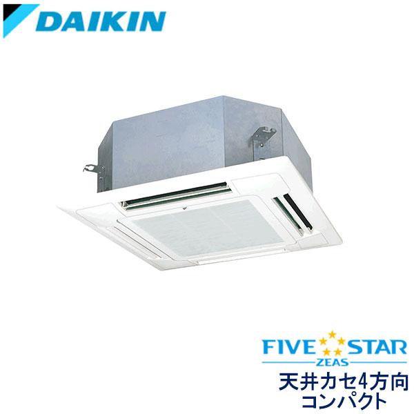 SSRN40BFT ダイキン FIVE STAR ZEAS 業務用エアコン 天井カセット形4方向 コンパクトタイプ シングル 1.5馬力 三相200V ワイヤードリモコン 標準パネル