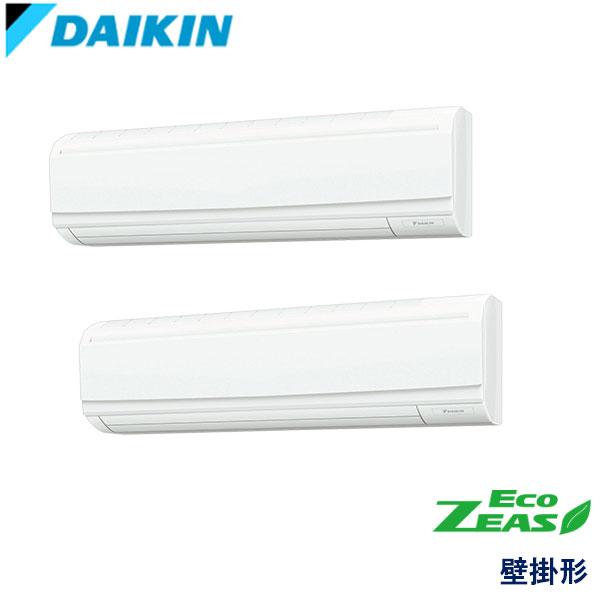 SZRA224AND ダイキン ECO ZEAS 業務用エアコン 壁掛形 ツイン 8馬力 三相200V ワイヤレスリモコン -