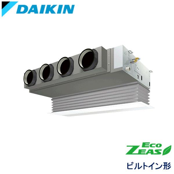 SZRB160BF ダイキン ECO ZEAS 業務用エアコン ビルトイン形 シングル 6馬力 三相200V ワイヤードリモコン 吸込ハーフパネル