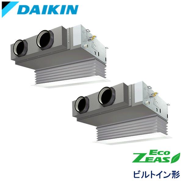 SZRB160BFD ダイキン ECO ZEAS 業務用エアコン ビルトイン形 ツイン 6馬力 三相200V ワイヤードリモコン 吸込ハーフパネル