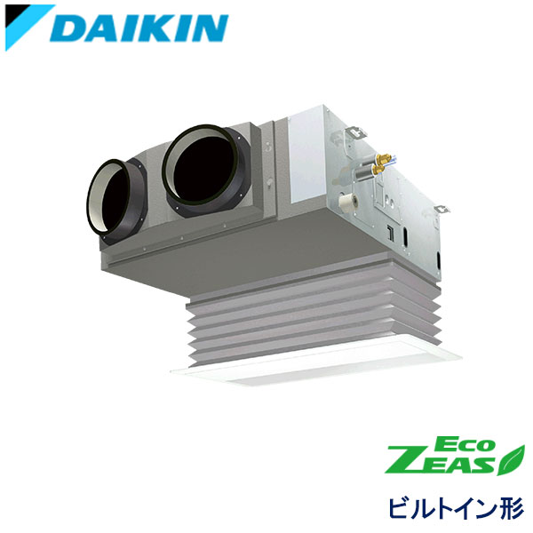 SZRB50BFV ダイキン ECO ZEAS 業務用エアコン ビルトイン形 シングル 2馬力 単相200V ワイヤードリモコン 吸込ハーフパネル