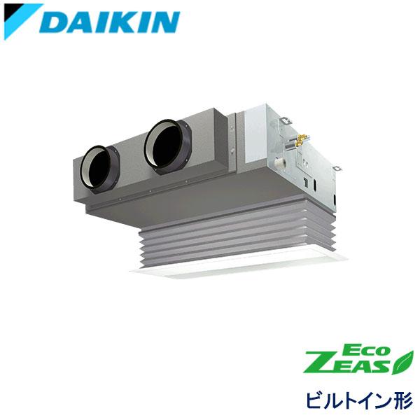 SZRB63BFT ダイキン ECO ZEAS 業務用エアコン ビルトイン形 シングル 2.5馬力 三相200V ワイヤードリモコン 吸込ハーフパネル