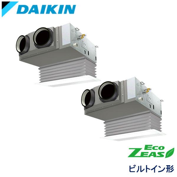 SZRB80BFTD ダイキン ECO ZEAS 業務用エアコン ビルトイン形 ツイン 3馬力 三相200V ワイヤードリモコン 吸込ハーフパネル