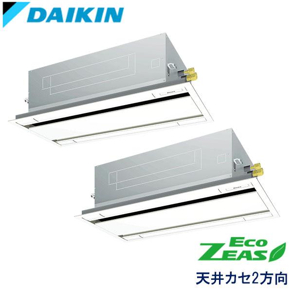 SZRG140BFND ダイキン ECO ZEAS 業務用エアコン 天井カセット形2方向 ツイン 5馬力 三相200V ワイヤレスリモコン 標準パネル