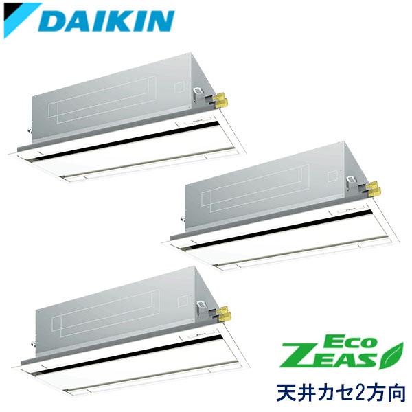 SZRG224ANM ダイキン ECO ZEAS 業務用エアコン 天井カセット形2方向 トリプル 8馬力 三相200V ワイヤレスリモコン 標準パネル