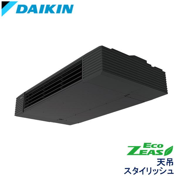 SZRHU50BFV ダイキン ECO ZEAS 業務用エアコン 天井吊形 シングル 2馬力 単相200V ワイヤードリモコン -
