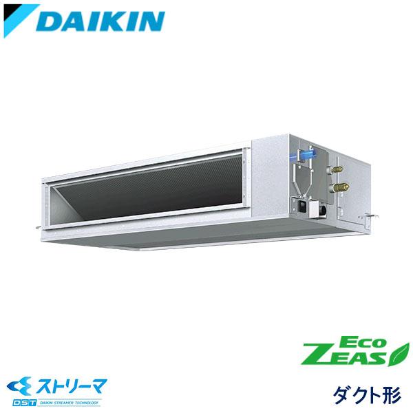 SZRJM140BF ダイキン ECO ZEAS ストリーマ除菌シリーズ 業務用エアコン 天井埋込ダクト形 シングル 5馬力 三相200V ワイヤードリモコン -