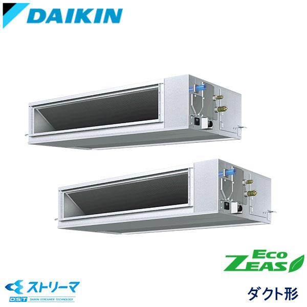 SZRJM224AD ダイキン ECO ZEAS ストリーマ除菌シリーズ 業務用エアコン 天井埋込ダクト形 ツイン 8馬力 三相200V ワイヤードリモコン -