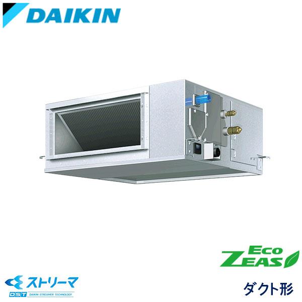 SZRJM50BFT ダイキン ECO ZEAS ストリーマ除菌シリーズ 業務用エアコン 天井埋込ダクト形 シングル 2馬力 三相200V ワイヤードリモコン -