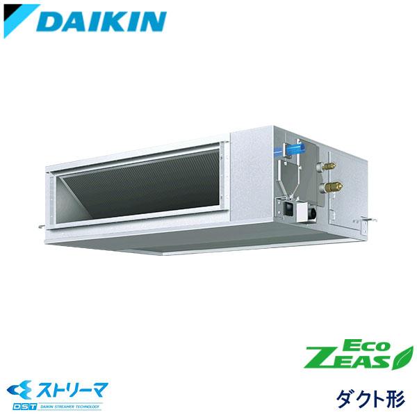 SZRJM80BFV ダイキン ECO ZEAS ストリーマ除菌シリーズ 業務用エアコン 天井埋込ダクト形 シングル 3馬力 単相200V ワイヤードリモコン -