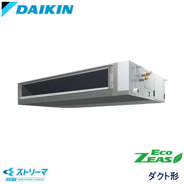 SZRJMM112BF ダイキン ECO ZEAS ストリーマ除菌シリーズ 業務用エアコン 天井埋込ダクト形 シングル 4馬力 三相200V ワイヤードリモコン -