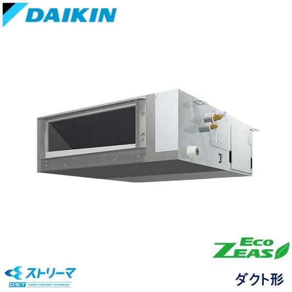SZRJMM50BFT ダイキン ECO ZEAS ストリーマ除菌シリーズ 業務用エアコン 天井埋込ダクト形 シングル 2馬力 三相200V ワイヤードリモコン -