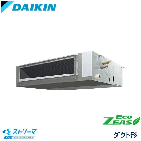 SZRJMM80BFV ダイキン ECO ZEAS ストリーマ除菌シリーズ 業務用エアコン 天井埋込ダクト形 シングル 3馬力 単相200V ワイヤードリモコン -