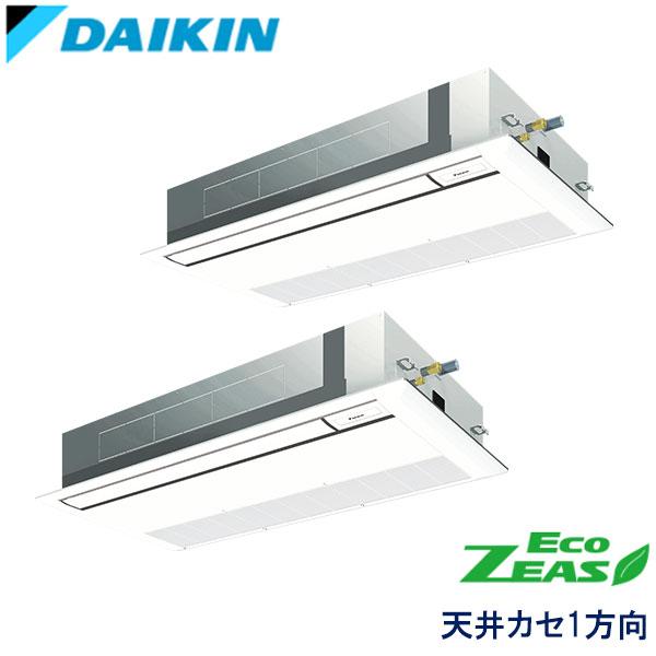 SZRK140BFD ダイキン ECO ZEAS 業務用エアコン 天井カセット形1方向 ツイン 5馬力 三相200V ワイヤードリモコン 標準パネル
