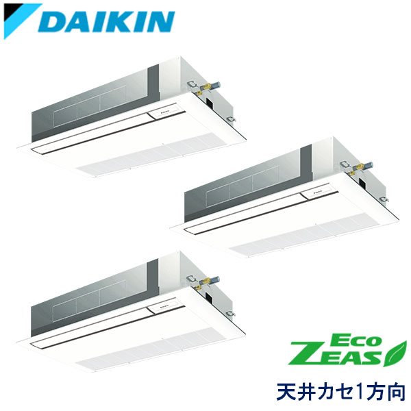 SZRK160BFM ダイキン ECO ZEAS 業務用エアコン 天井カセット形1方向 トリプル 6馬力 三相200V ワイヤードリモコン 標準パネル