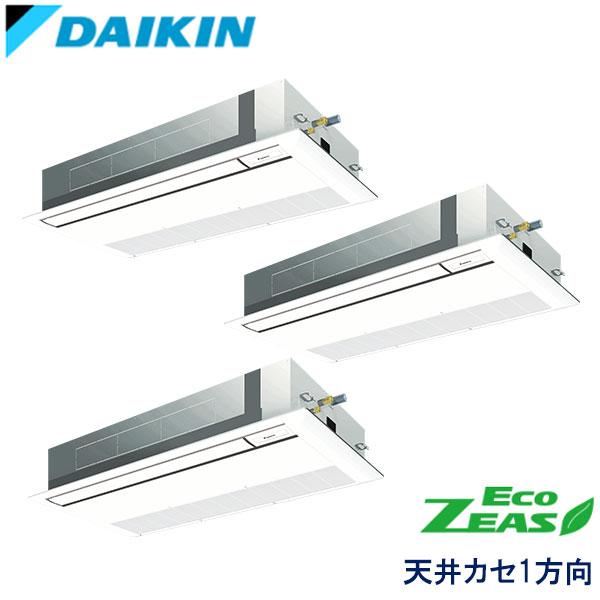 SZRK224ANM ダイキン ECO ZEAS 業務用エアコン 天井カセット形1方向 トリプル 8馬力 三相200V ワイヤレスリモコン 標準パネル