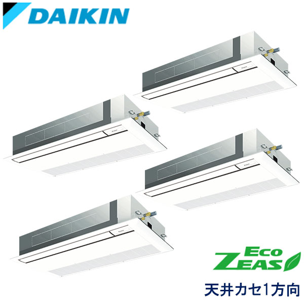 SZRK280AW ダイキン ECO ZEAS 業務用エアコン 天井カセット形1方向 ダブルツイン 10馬力 三相200V ワイヤードリモコン 標準パネル