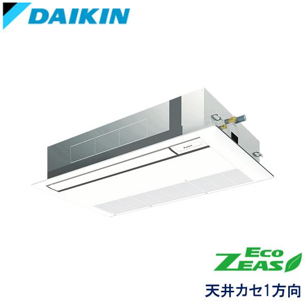 SZRK50BFT ダイキン ECO ZEAS 業務用エアコン 天井カセット形1方向 シングル 2馬力 三相200V ワイヤードリモコン 標準パネル