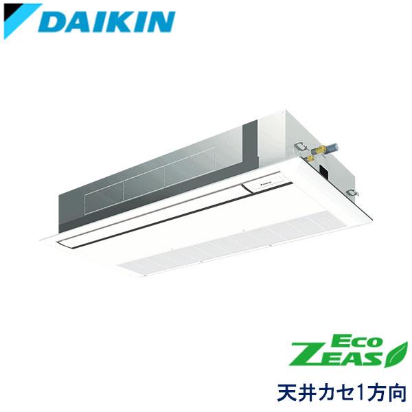 SZRK80BFT ダイキン ECO ZEAS 業務用エアコン 天井カセット形1方向 シングル 3馬力 三相200V ワイヤードリモコン 標準パネル