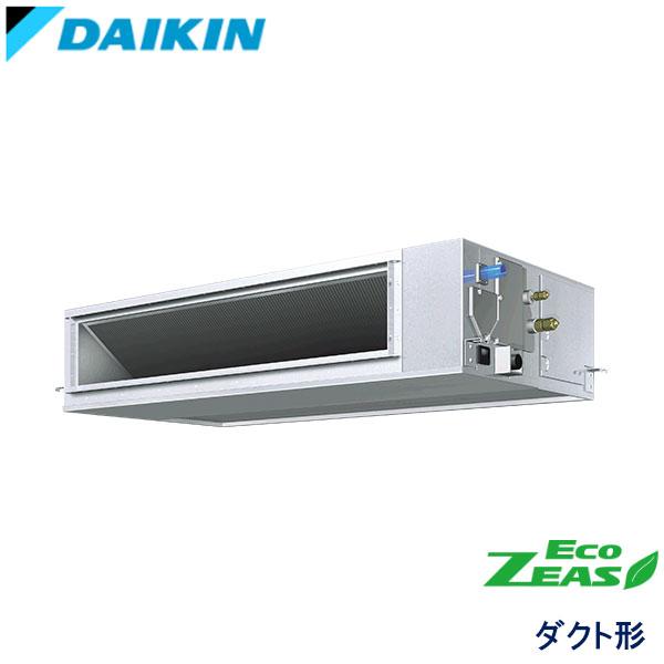 SZRM112BF ダイキン ECO ZEAS 業務用エアコン 天井埋込ダクト形 シングル 4馬力 三相200V ワイヤードリモコン -