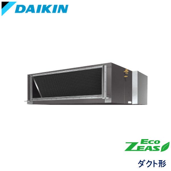 SZRM224A ダイキン ECO ZEAS 業務用エアコン 天井埋込ダクト形 シングル 8馬力 三相200V ワイヤードリモコン -