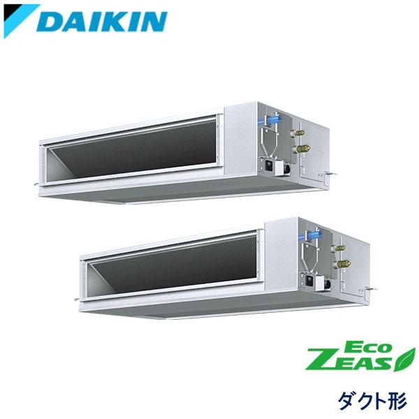 SZRM280AD ダイキン ECO ZEAS 業務用エアコン 天井埋込ダクト形 ツイン 10馬力 三相200V ワイヤードリモコン -