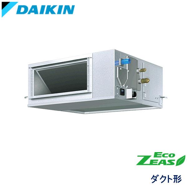 SZRM50BFV ダイキン ECO ZEAS 業務用エアコン 天井埋込ダクト形 シングル 2馬力 単相200V ワイヤードリモコン -