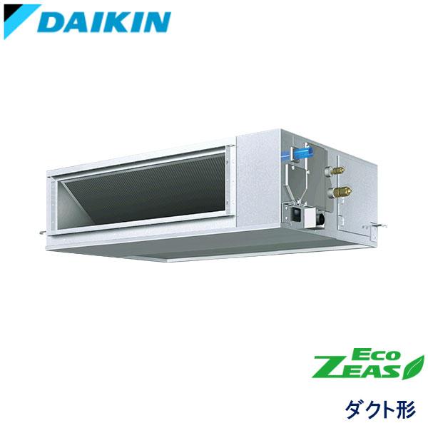 SZRM80BFT ダイキン ECO ZEAS 業務用エアコン 天井埋込ダクト形 シングル 3馬力 三相200V ワイヤードリモコン -