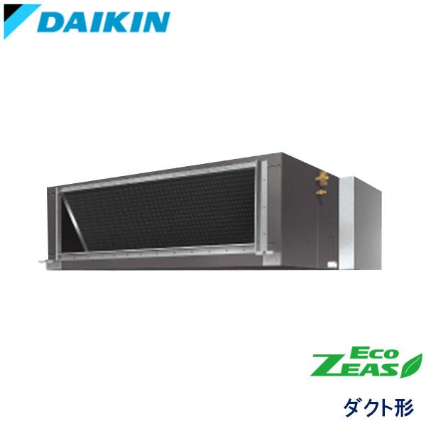 SZRMH224A DAIKIN ECO ZEAS 天井埋込ダクト形 シングル 8馬力 三相200V ワイヤードリモコン -