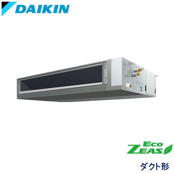 SZRMM140BF ダイキン ECO ZEAS 業務用エアコン 天井埋込ダクト形 シングル 5馬力 三相200V ワイヤードリモコン -