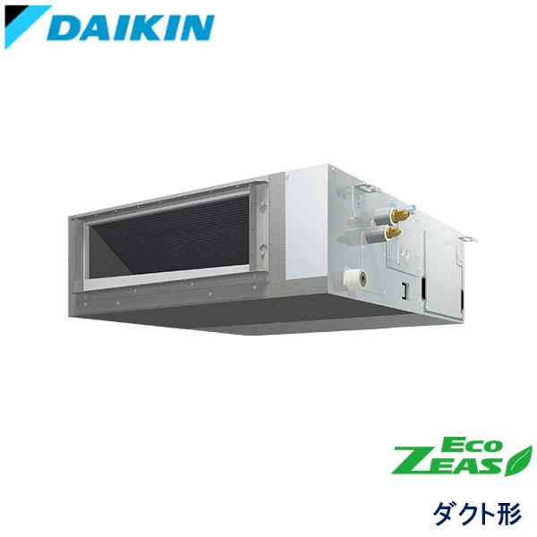 SZRMM50BFT DAIKIN ECO ZEAS 天井埋込ダクト形 シングル 2馬力 三相200V ワイヤードリモコン -