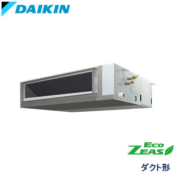 SZRMM80BFT ダイキン ECO ZEAS 業務用エアコン 天井埋込ダクト形 シングル 3馬力 三相200V ワイヤードリモコン -